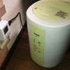 手間のかからない象印の加湿器 EE-RL50/35の旧型 の電気代をワットモニターで調べてみた!
