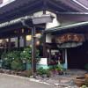 20150303日帰り旅行記6 神奈川県平塚市にあるそば処名古屋さんでランチ、砂浜をお散歩して帰宅