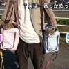 20141122車中泊旅行記3 道の駅富楽里とみやまのコスモス畑でワンニャンとお散歩♪