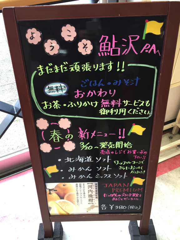 hapeace_Apr 17 201505