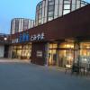 20141122車中泊旅行記12 道の駅富楽里とみやまにて素敵なお土産購入